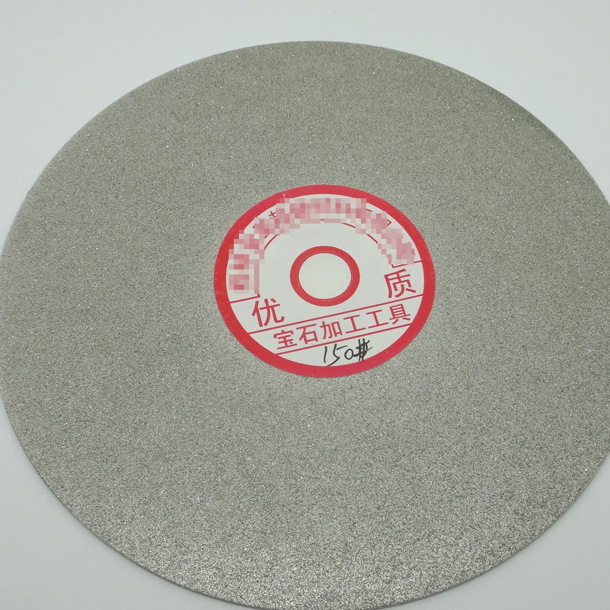Grit 240 Diamond coated 6 inch Flat Lap wheel Lapidary lapping polishing disc