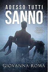 Adesso tutti sanno (Italian Edition) Kindle Edition