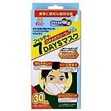 (PM2.5対応)フィッティ 7DAYSマスク やや大きめサイズ ホワイト 30枚入