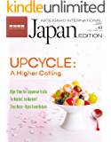 KATEIGAHO INTERNATIONAL Japan EDITION SPRING / SUMMER 2019 (English Edition)
