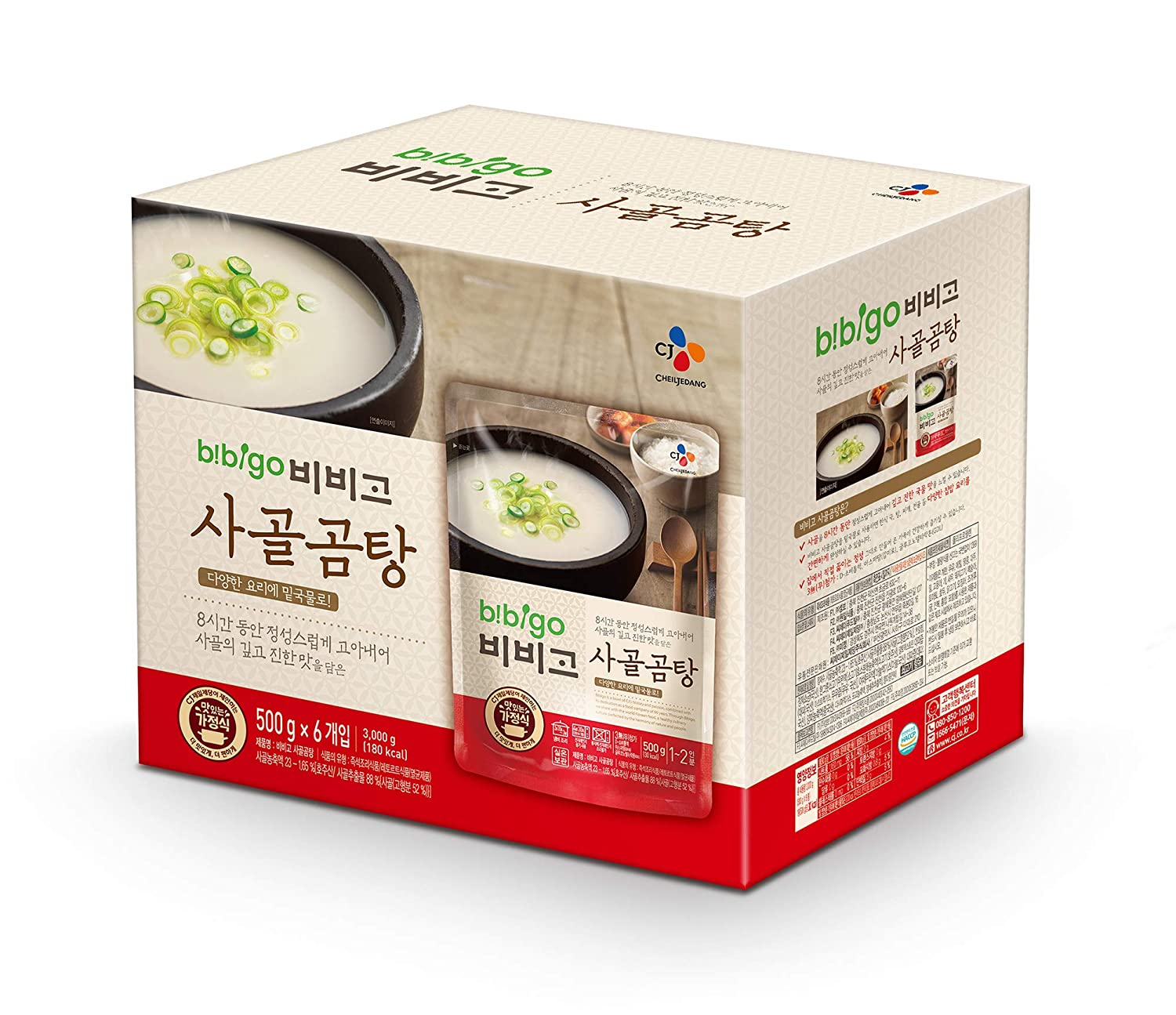 bibigo Korean Beef Bone Broth Soup, Ready-to-Eat, 17.6 Ounce (6-Pack)