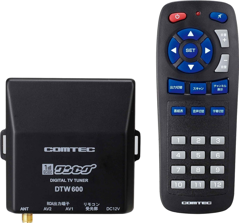 コムテック(COMTEC) ワンセグmini 車載用ワンセグチューナー DTW600 B002BH3GFG