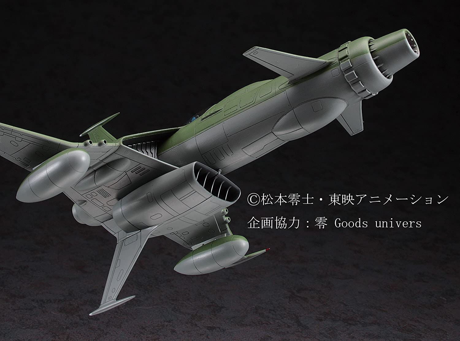 Hasegawa Captain 1//72 space pirate Hurlock space wolf SW-190 CW01 yJapanese plastic modelz