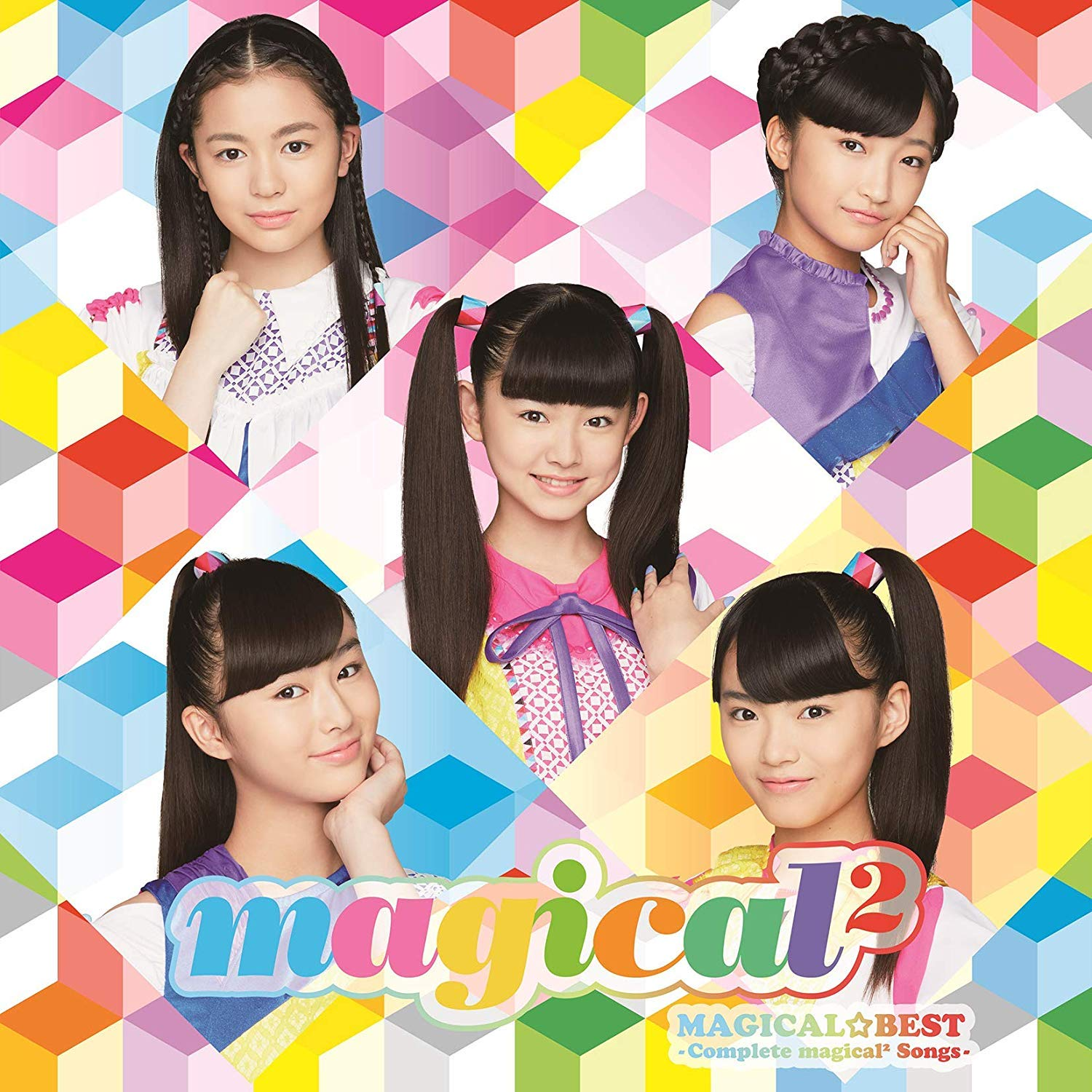 magical2「MAGICAL☆BEST -Complete magical2 Songs-(album)」