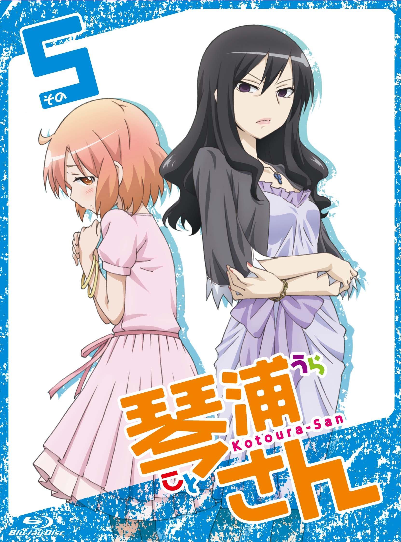 TV Animation Kotoura-San Vol.5 Special Edition - Anime by