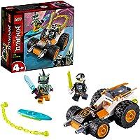 Lego Cole'S Speeder Car