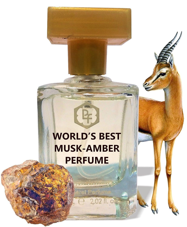 Parag fragrances musk amber attar spray perfume 60 ml for men parag fragrances musk amber attar spray perfume 60 ml for men amazon beauty fandeluxe Image collections