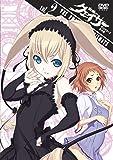 『聖痕のクェイサー』ディレクターズカット版 Vol.2 [DVD]