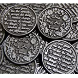 Set of 10 One Day at a Time/Serenity Prayer Pocket Token Coins