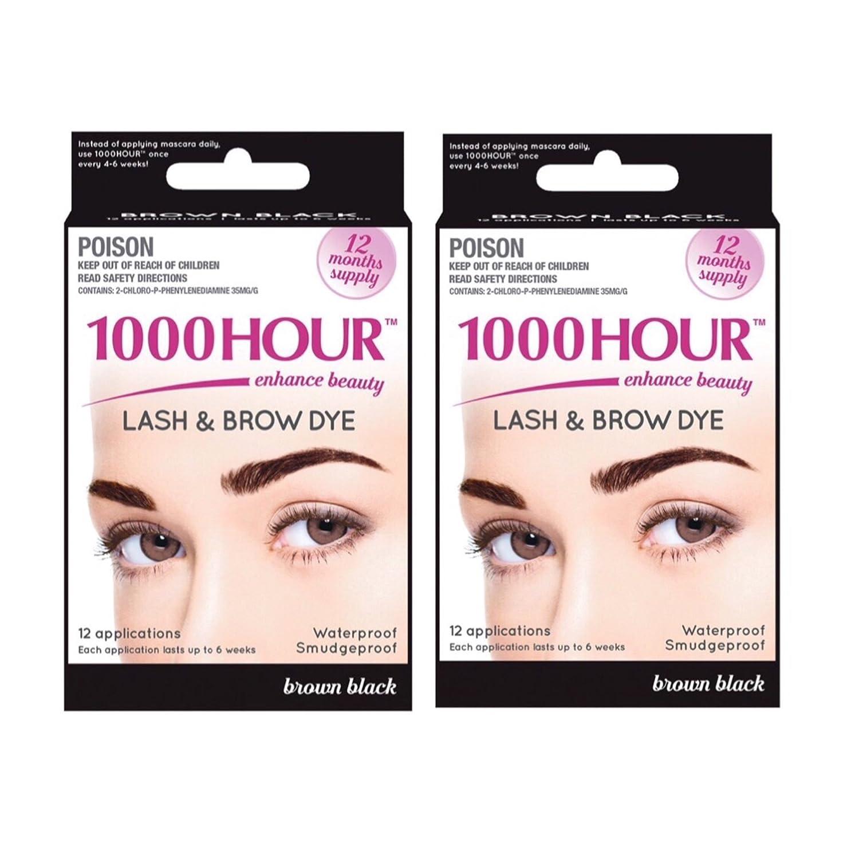 Amazon 1000 Hour Eyelash Brow Dye Tint Kit Permanent
