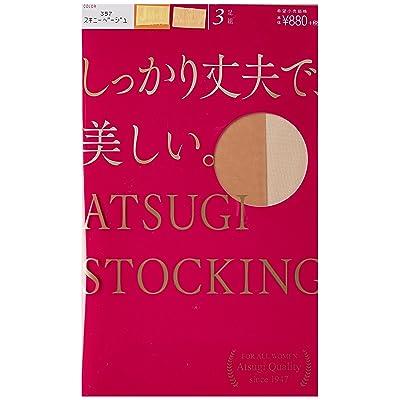 3285cff3ea4394 (アツギ) ATSUGI [アツギ]ATSUGI STOCKING(アツギ ストッキング) しっかり丈夫で