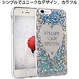 iPhone7ケース キラキラ iPhone7ケース かわいい 背面保護 きらきら ちらちら TPU ケース ブリンブリン かけら 星 おしゃれ Fogeek   (iPhone7)