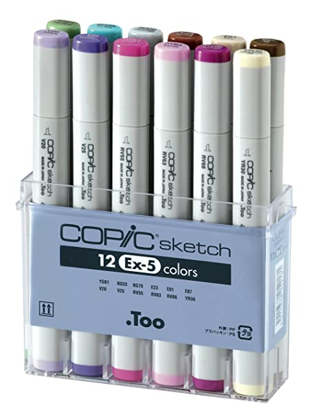 You won't find a better image of Copic S12EX-5