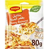 Maggi Cheesy Bechamel Cooking Mix, 80g (Pack Of 1)