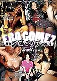 月刊 エロごめす Vol.4 [DVD]