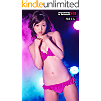 Japanese pin-up girl in Swimsuit Photo collection 201: Avilla Idol Models Other shot Archives Photo Book Japanese pin up… book cover