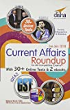 Current Affairs Roundup with 30+ Online Tests & 2 eBooks