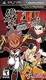 Z.H.P Unlosing Ranger Vs Darkdeath Evilman - PlayStation Portable Standard Edition