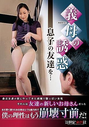 Mother Japan Law Subtitles Woman demands