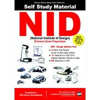 NID Mock Test Series 2019-20 (As Per New B. Design Pattern)