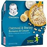 Gerber Oatmeal & Barley, Bananas & Cream