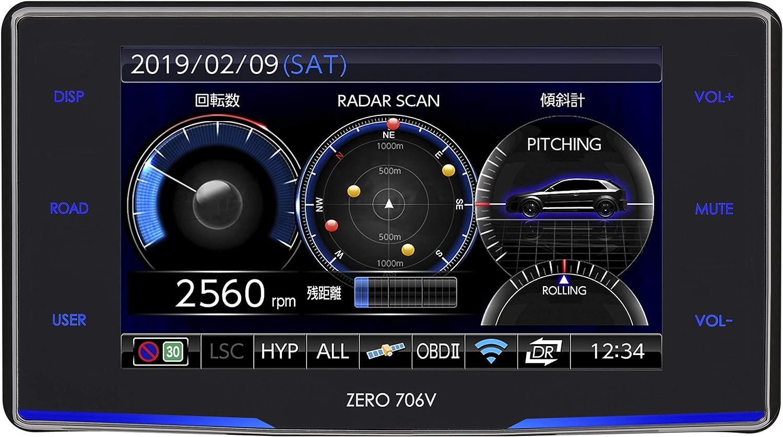 コムテック GPS液晶レーダー探知機 ZERO 706V