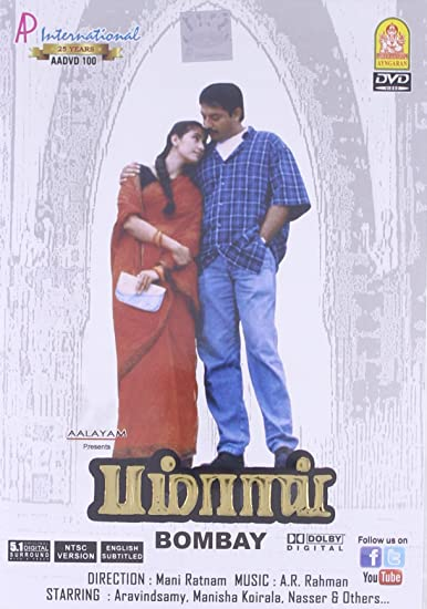 Bombay: Amazon.in: Aravindasamy, Manisha Koirala, Mani Rathnam ...