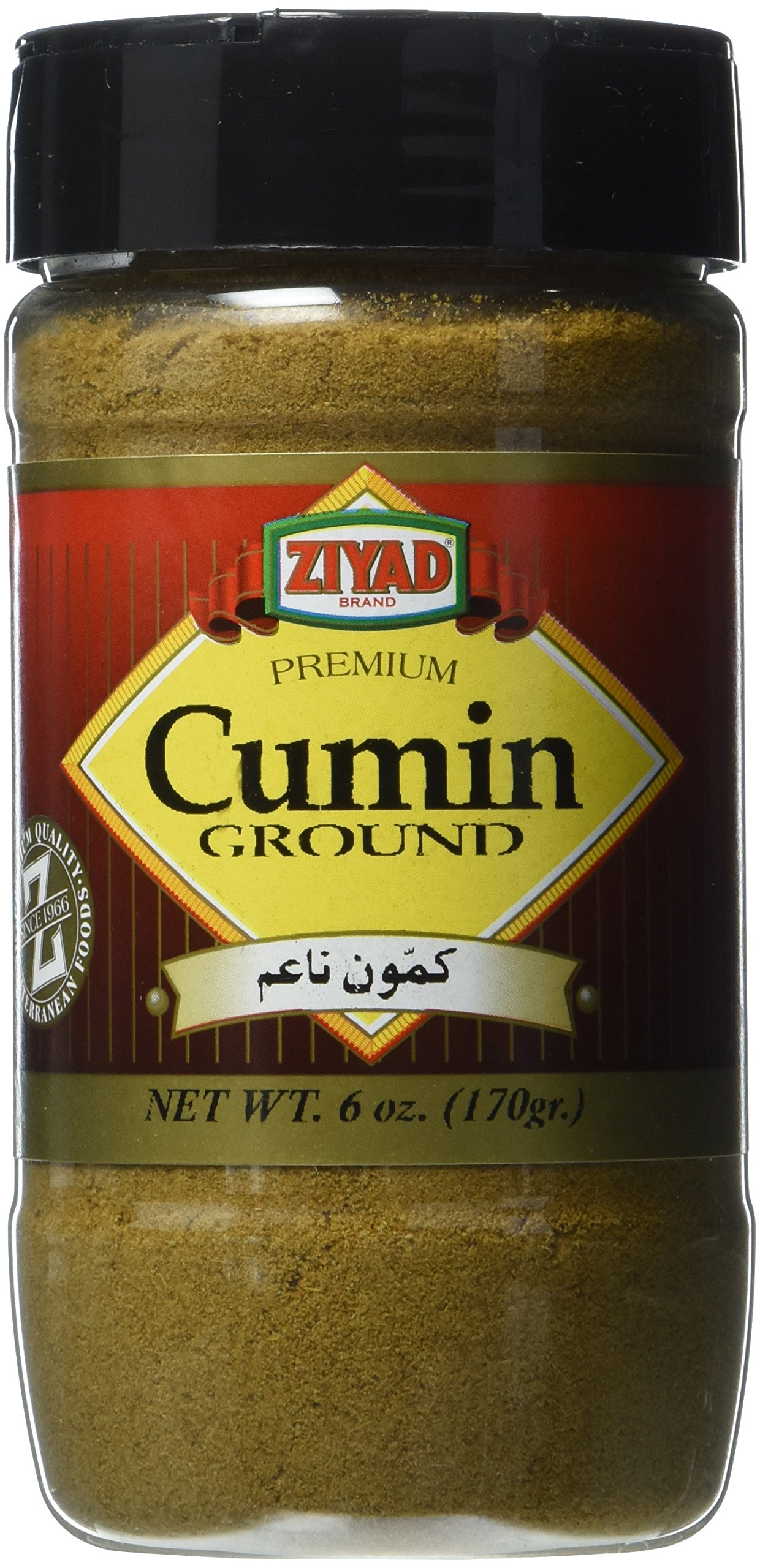 Ziyad Premium Cumin Powder, 6 Ounce by Ziyad (Image #1)