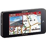 セルスター レーダー探知機 AR-W81GA 日本製 3年保証 GPSデータ更新無料 無線LAN フルマップ OBDII対応