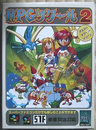 Amazon com: RPG Maker 2 (Japanese Import Video Game): Video Games