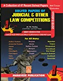 Solved Papers of Judicial & Other Law Competitions