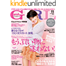 andGIRL 2018年11月号 [雑誌] andGIRL(アンドガール)