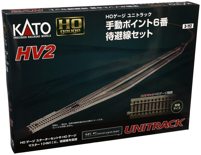 HO HV2 Passing Siding Set w/#6 Manual Turnout (japan import)
