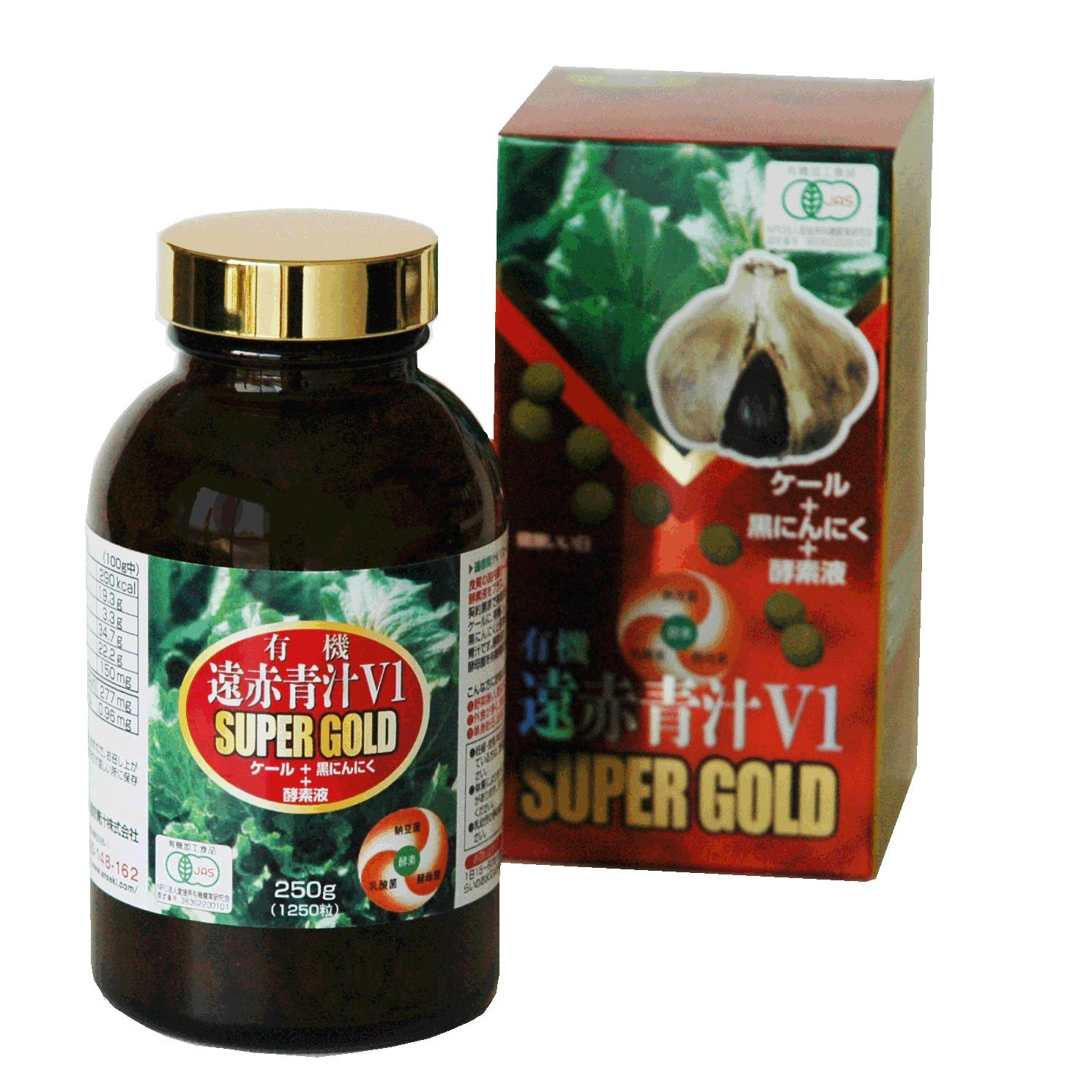 遠赤青汁 V1SUPER GOLD 1250粒 詰替用 B005FIVWSG 1250粒詰替  1250粒詰替