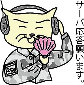小笠原 種高