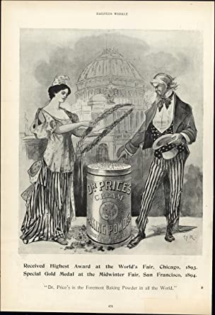Amazon com: Uncle Sam Columbia Dr Price Baking Powder 1895