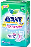 LAURIER Kao Speed Plus Powerful Guard Sanitary Napkin with Wings, 22 Count by Laurier