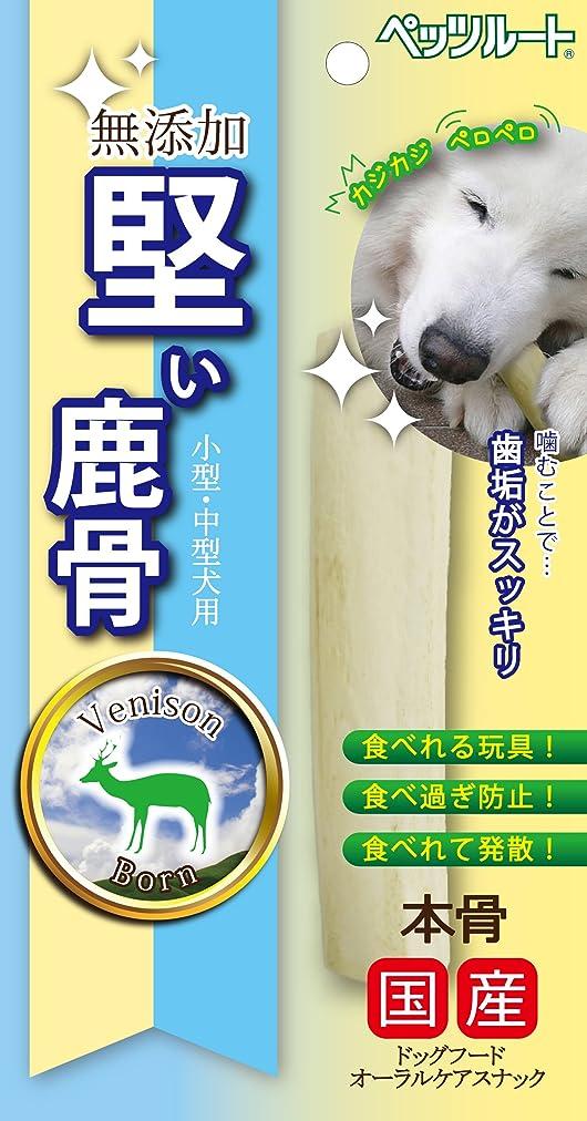 突破口登録する多用途ペティオ (Petio) 犬用おやつ バリバリボーン徳用 200g