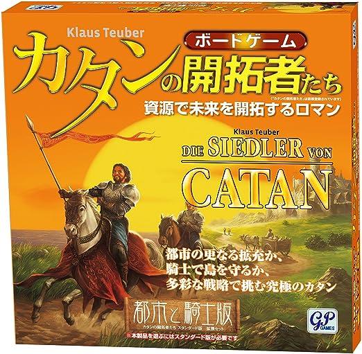 GP Pioneros de la ciudad y la versioen Caballero de Catan: Amazon.es: Juguetes y juegos