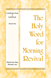 The Holy Word for Morning Revival - Crystallization-study of Leviticus, Volume 1