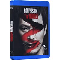 Confession of Murder (vose) [Blu-ray]