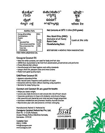 Cocoguru Lite Cold Press Coconut Oil - Pouch 1 Litre