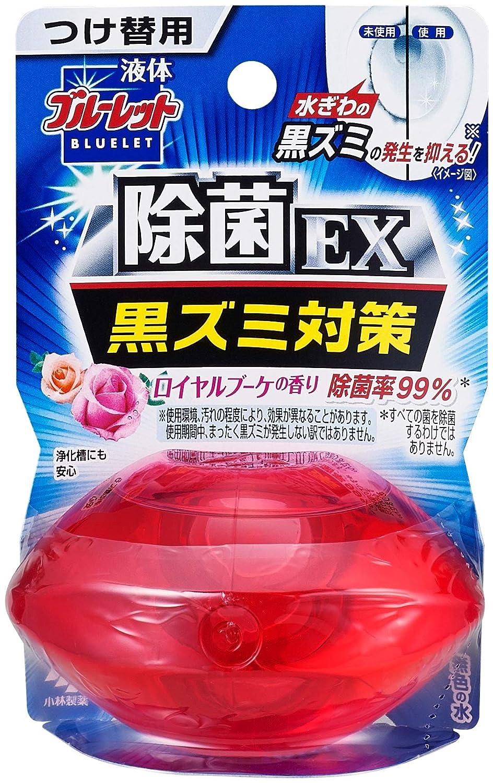 液体ブルーレットおくだけ除菌EX ロイヤルブーケの香り