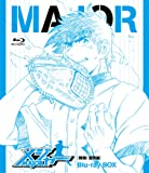 メジャー[飛翔!  聖秀編] Blu-ray BOX