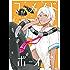 マーメイド・ボーイズ(2) (ARIAコミックス)