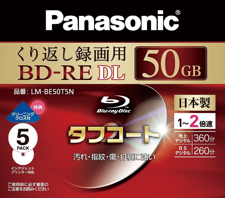 PANASONIC Blu-ray Disc 5 Pack - BD-RE DL 50GB 2x Speed Rewritable Ink-jet Printable (2012) (japan import) LM-BE50T5N