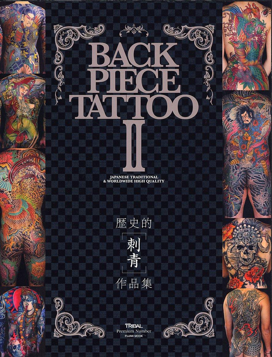 Back Piece Tattoo 2