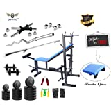 GoFiTPrO 50 Kg WB Home Gym with 8 in 1 Bench