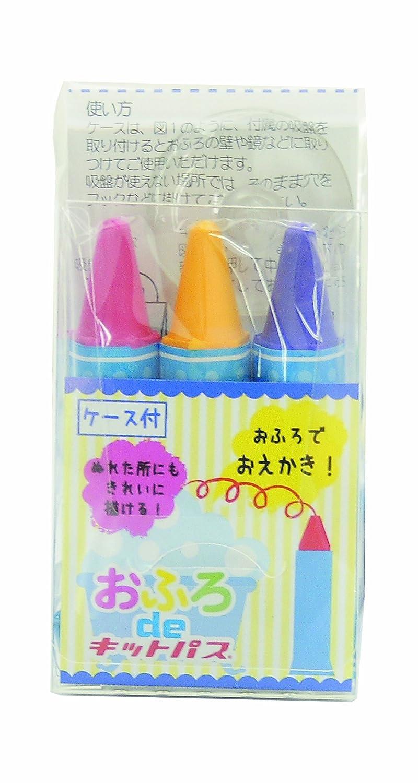 華麗 日本理化学 おふろdeキットパス KF-4 3色V4 KF-4 B007JQFMMO B007JQFMMO V2(ピンク、黄、紫) 3色V4 V2(ピンク、黄、紫), コンサルティングプレイス:fd2cb0db --- viamarkt.hu