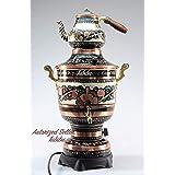 Copper Samovar Tea Pot Set Handmade Real Copper Samovar 220 V (Resistance)